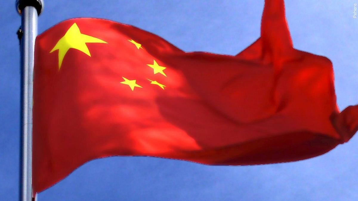 Bandera de China.